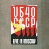 UB40 - Live In Moscow