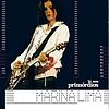 Marina Lima - La Nos Primordios