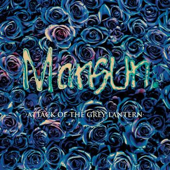 Mansun - Attack Of The Grey Lantern