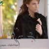 Julia Boutros - Ta'awadna Aleik