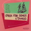 Various Artists - Music Mirror - Greek Folk Songs And Dances
