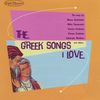 Various Artists - Music Mirror - The Greek Songs I Love
