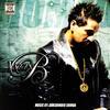 Jazzy B - Romeo