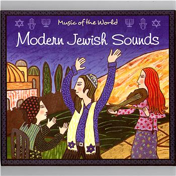 Various Artists - Music Brokers - Modern Jewish Sounds