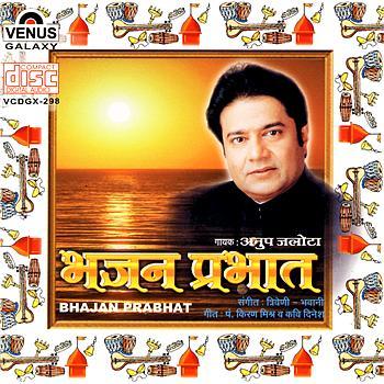 Anup Jalota - Bhajan Prabhat
