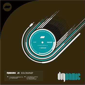 Solomun - Solomun EP
