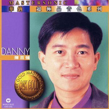 Danny Chan - Danny Chan 24K Mastersonic Compiltaion
