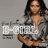 Brooke Valentine feat. Pimp C - D Girl (Explicit)