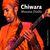 Moussa Diallo - Chiwara