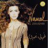 Nawal Al Zoughbi - Toul 'Omry