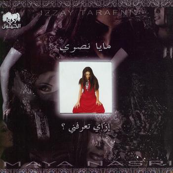 Maya Nasri - Izzay Terafni