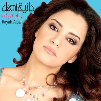Dania - Rayah Albak