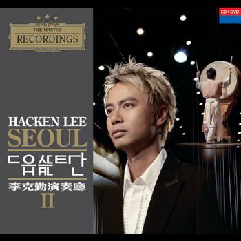 Hacken Lee - Concert Hall II