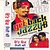 - Get Back Jazzy B (7 Latest Tracks) (Punjabi Album)