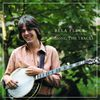 Béla Fleck - Crossing The Tracks