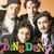 Sandy - Ding Dang - Persian Music