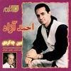 Ahmad Azad - Bebin Che Kardy