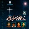 Chorus - Aadhiyilae