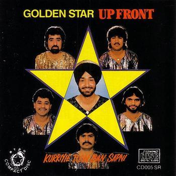 Malkit Singh - Up Front