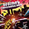 DJ OZMA - TOKYO BOOGiE BACK / For You