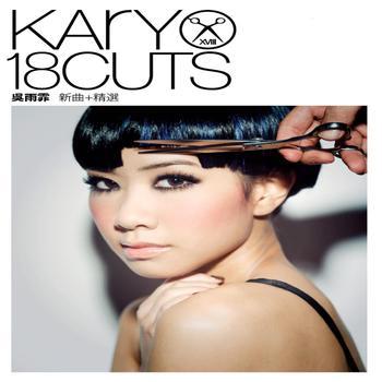 Kary Ng - Kary 18 Cuts