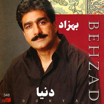 Behzad - Donya