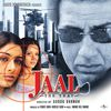 Various Artists - Jaal - The Trap (OST)