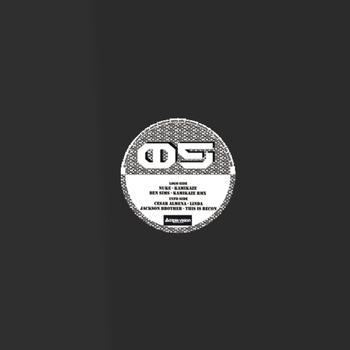 Ben Sims - Code Records 5