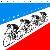 - Tour De France [2009 - Remaster]