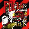 Foetus - Male