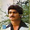 Behzad - Khodaya Ta Kay - Persian Music