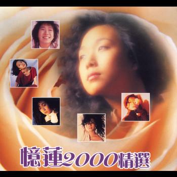 Sandy Lam - Sandy Lam 2000 Collection