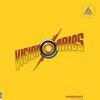 Visionaries - Hindsight