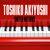 Toshiko Akiyoshi - United Notions