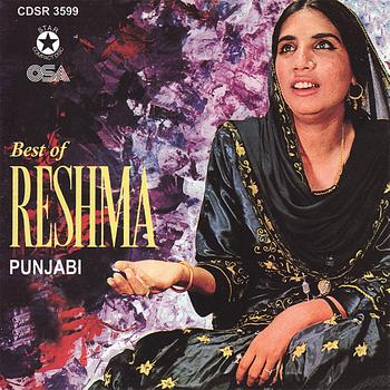 Reshma - Best of Reshma