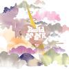 Build An Ark - Love Part 2