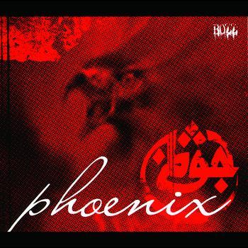 Azad - Phoenix