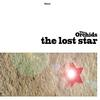 The Orchids - The Lost Star