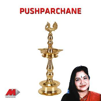 Chitra - Pushparchane Vol. I