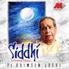 Pandit Bhimsen Joshi - Siddhi Vol. 8