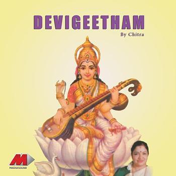 Chitra - Devigeetham Vol. 1