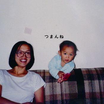 Shinsei Kamattechan - tsumanne