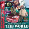 Eightball & MJG - On Top Of The World