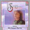 Shiv Kumar Sharma - Live Concert - Swarutsav 2000 Shiv Kumar Sharma
