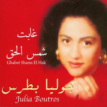 Julia Boutros - Ghabet Shams El Hak