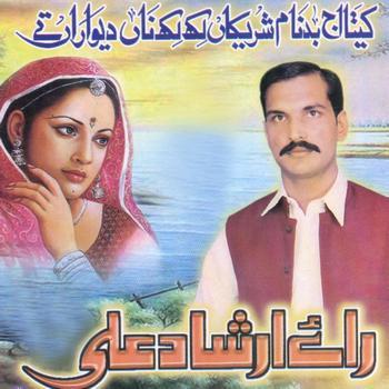 Rai Irshad Ali - Kita Aj Badnam Sharikan Likh Likh Nan Diwaran Te