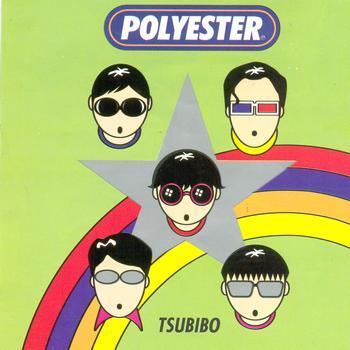 Polyester - Tsubido