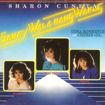 Sharon Cuneta - Sana'y wala nang wakas