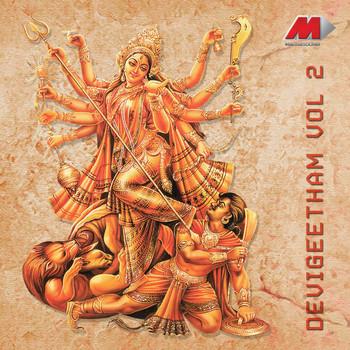 Chitra - Devigeetham Vol. 2
