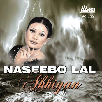 Naseebo Lal - Akhiyan Vol. 22
